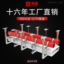 上海琼凯太阳能支架成品支吊架抗震支架