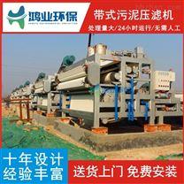 砂场泥浆分离机 渣土污泥处理设备