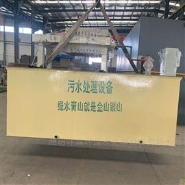 HS-GY环森环保喷漆污水处理设备工厂直销