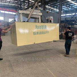 HS-YM纸箱厂污水处理设备