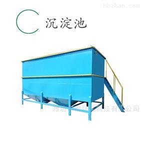 ZTCD309环保型沉淀池污水处理