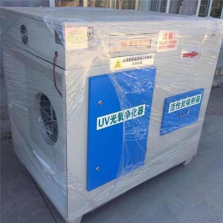 10万风量光氧催化氧化器适用领域