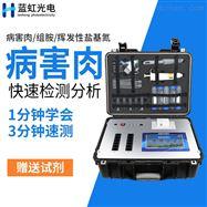 LH-BR12细菌毒素检测仪