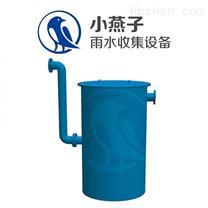 分散式雨水处理器 雨水收集