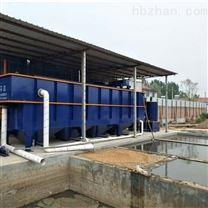 生豬屠宰污水處理設備排放標準