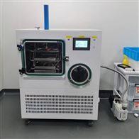 硅油加熱LGJ-100FG普通冷凍干燥機