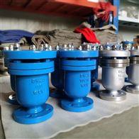 FSP4X不锈钢法兰排气阀