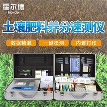 土壤测试仪-土壤养分检测仪