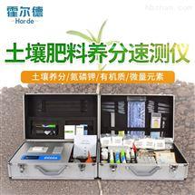 HED-TYB测土仪-测土施肥仪器