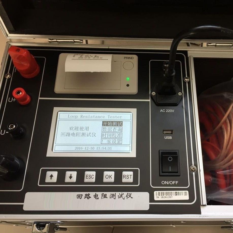 便携式抗干扰200A回路电阻测试仪价格