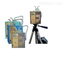 智能大氣采樣器/粉塵測量儀