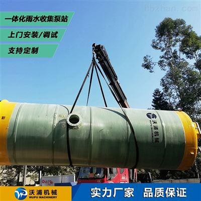 WP.pro-8一体化排水泵站