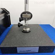 織物厚度測試儀