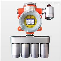 固定式四合一氣體檢測報警儀