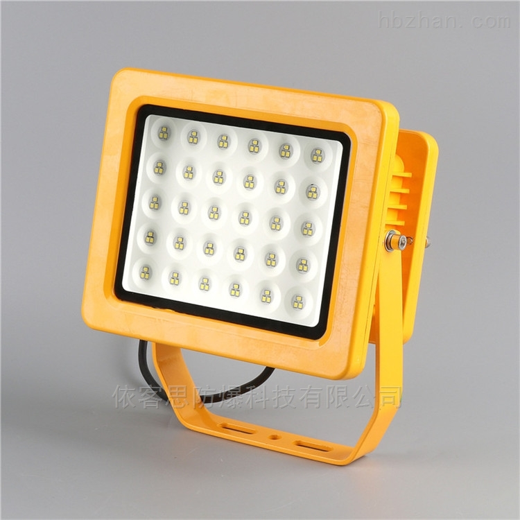 GCD615-50W 廠房LED防爆吸頂燈