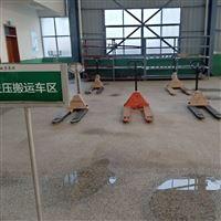 上海申请承装修试五级电力资质条件