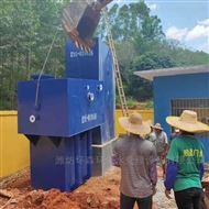 HS-JS广西新农村重力式一体化净水设备安装完成