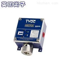 有机气体监测仪环保TVOC固定式
