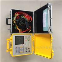 查询承装修试三级资质设备试验标准