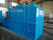 贵州豆制品加工污水处理设备工艺说明