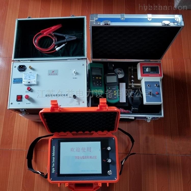 遥控型高压电缆刺扎器厂家价格
