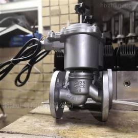 ZCRB不銹鋼防爆電磁閥