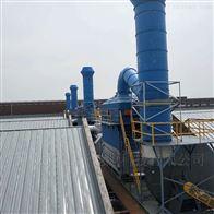 SFLJD-100T*3/45KV-160Q有机肥氮氧化物二氧化硫颗粒物氨废气净化