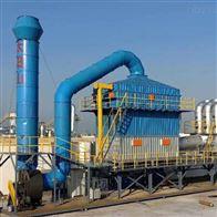NNGNUV-35T/2-45KV-60Q恶臭多级净化装置除臭设备废气治理设备