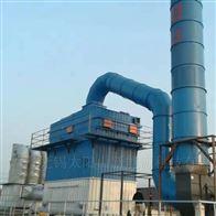 NNGNUV-20T/2-45KV-20Q超级防腐恶臭多级净化系统 恶臭气体处理