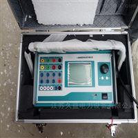 承装修试四级电力许可证开具证明