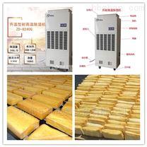 豆制品烘干除濕機,節能高效速度快