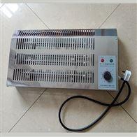 温控加热器批发
