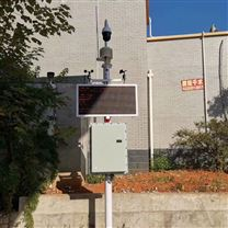 陜西礦山防爆款揚塵在線監測設備