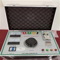 泰州电力承装修试四级资质机具设备
