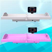 卧式婴幼儿身高体重测量仪