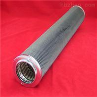 HC8900FUS39H颇尔液压滤芯
