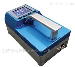 XH-3235型核素识别仪(野外γ谱仪)