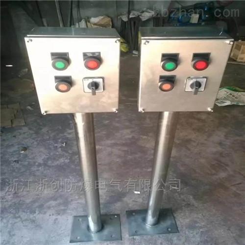 立式不锈钢防爆操作柱