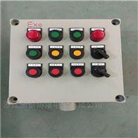 BZC-挂式立式三防操作柱