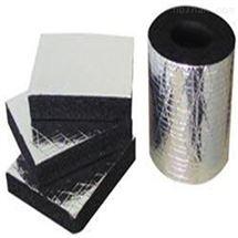 鋁箔貼麵橡膠板廠家售賣