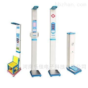 HW-700电子身高体重测量仪-全自动体重身高仪