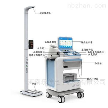 健康小屋设备体检一体机