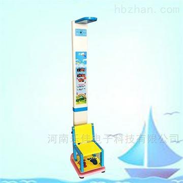 HW-700E立式坐式幼儿身高体重测量仪