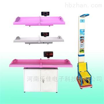 HW-700E全功能儿童体检仪器