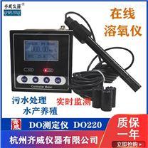 工業在線溶氧儀DO水含氧量測定儀