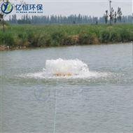 浮水式湧泉曝氣機
