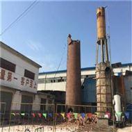 拆烟囱百色烟囱拆除有资质公司