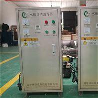 外置式水箱自洁器