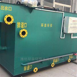 HS-QR屠宰场污水处理设备溶气气浮机
