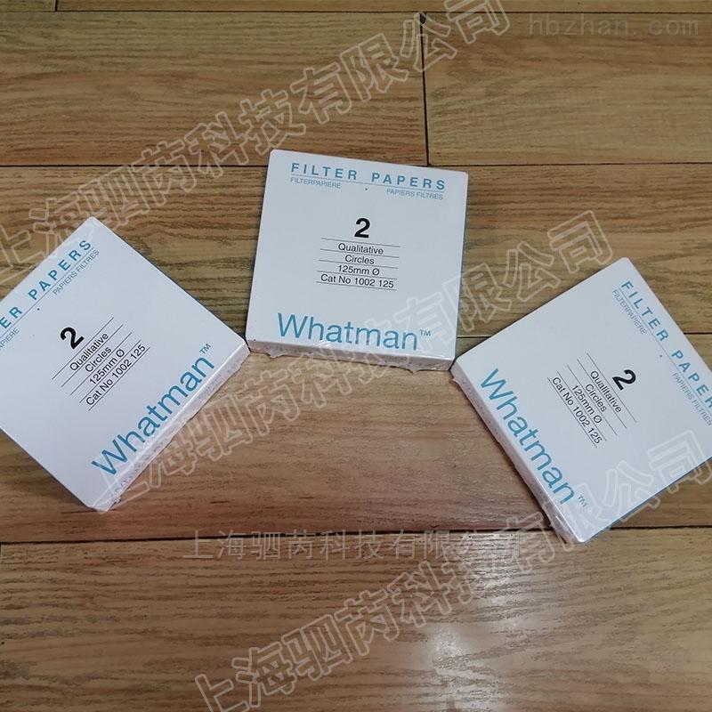 沃特曼孔径8um标准级定性滤纸Grade 2